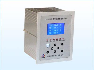 rt-gbk干式变压器智能温控器